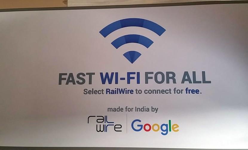 Бесплатный общедоступный Wi-Fi в Индии от Google