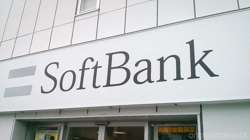 Логотип SoftBank