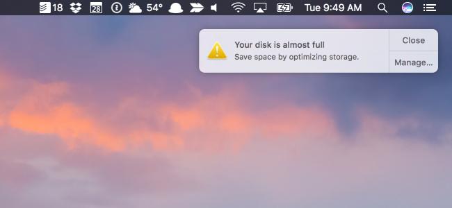 Ваш диск почти заполнен