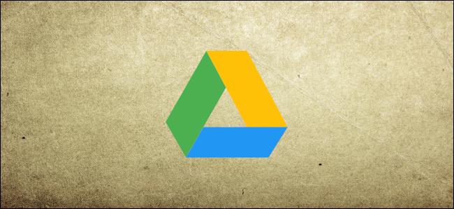 Логотип Google Диска