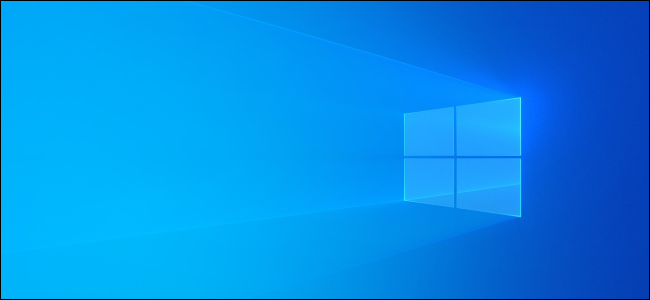 Светлый фон рабочего стола Windows 10