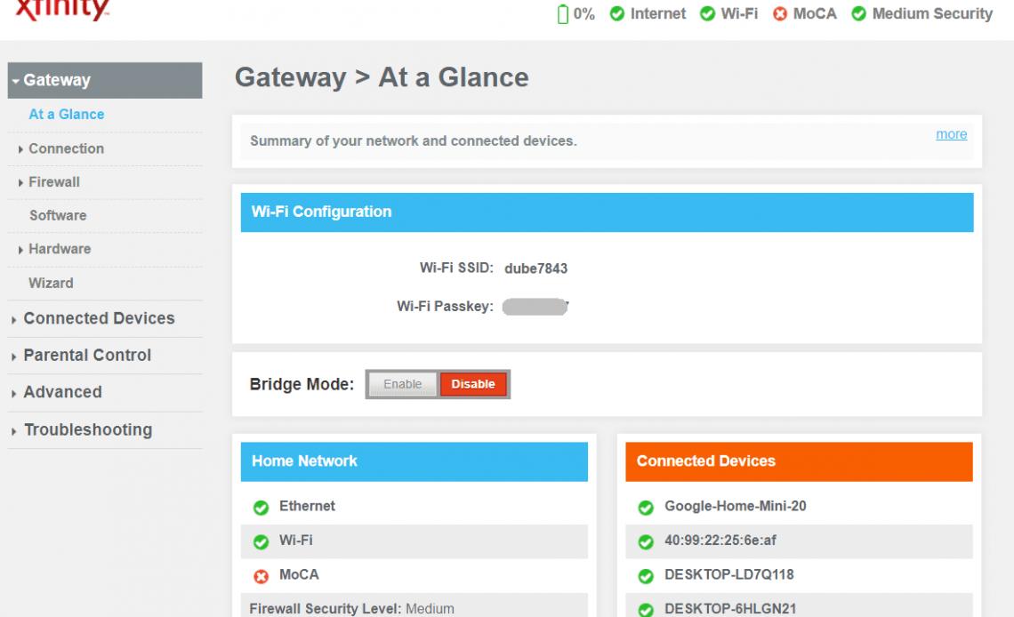 Снимок экрана главного экрана маршрутизатора с ключом безопасности сети