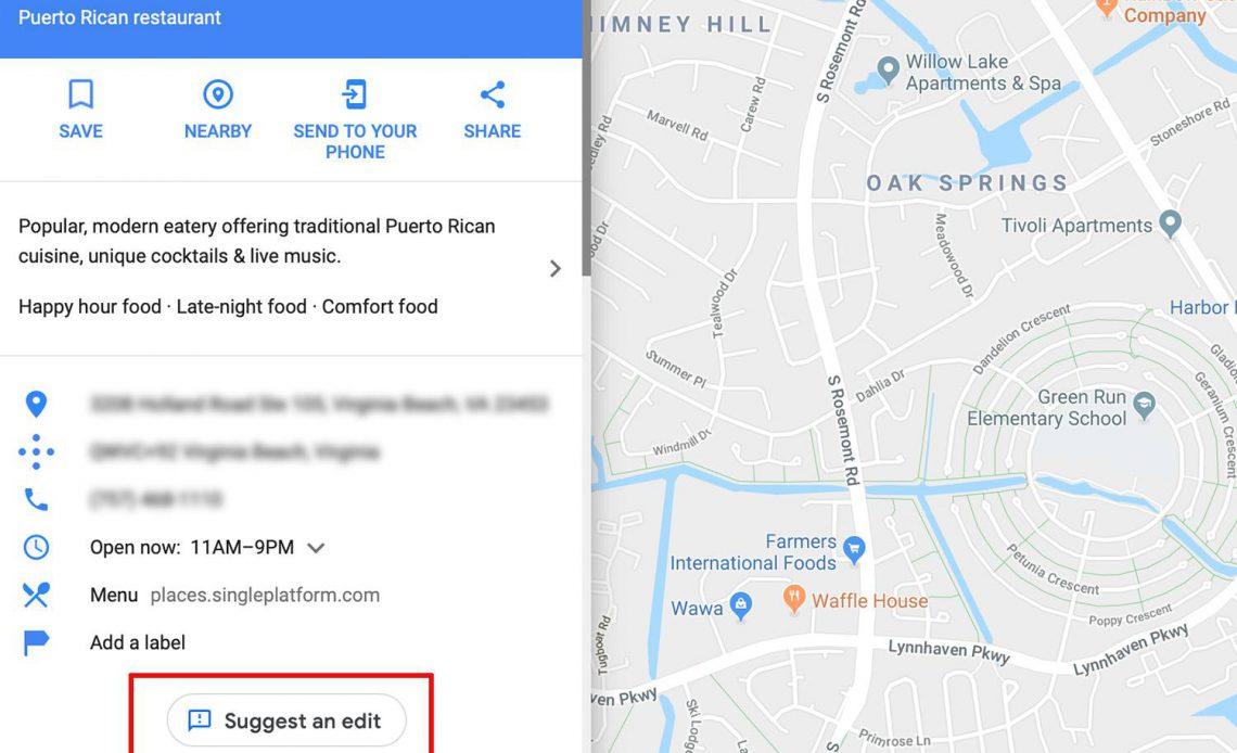 Панель навигации Google Maps