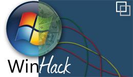 WinHack - Как изменить кнопку запуска Windows (Win XP)