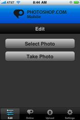Photoshop Mobile - бесплатный редактор изображений для вашего мобильного телефона
