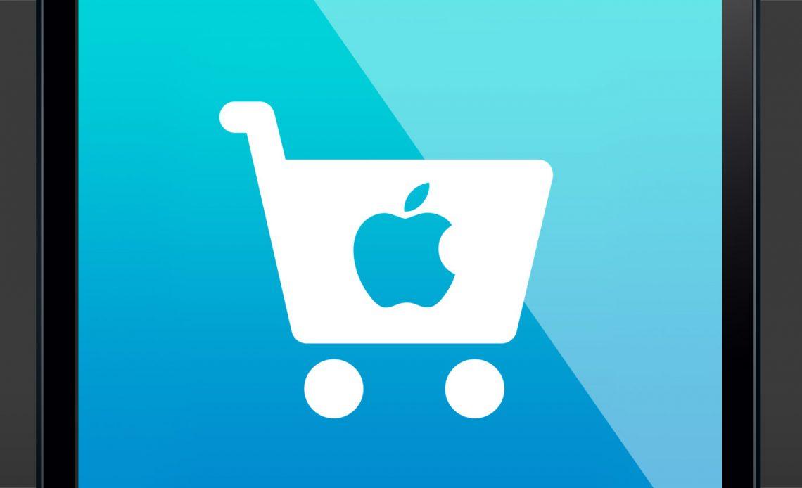 Apple Store для iPad прибывает вовремя к праздникам