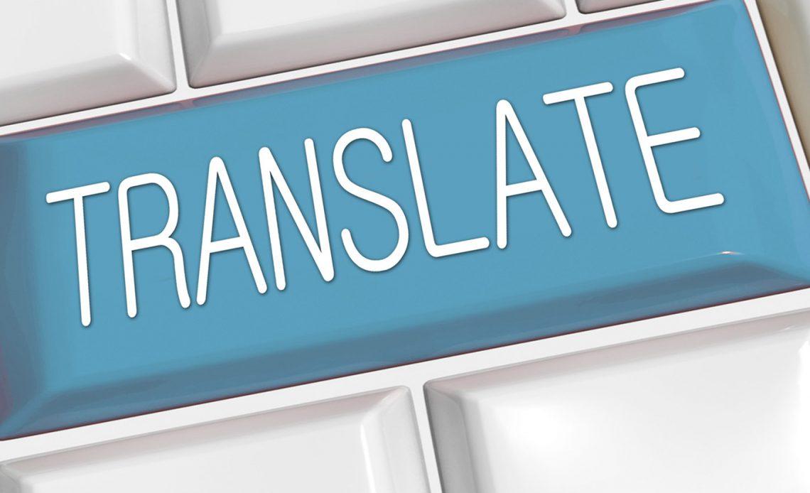 Забудьте Google Translate: 3 способа получить точный, быстрый перевод