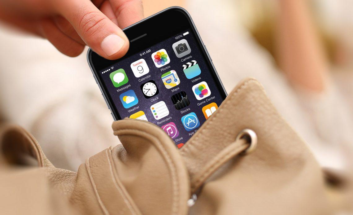 Как вернуть обратно украденный iPhone