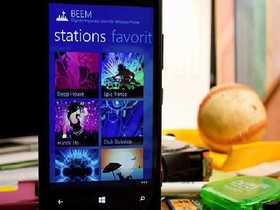 Beem Plus Обновлено