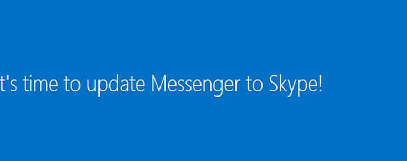 Пользователи Messenger: пришло время обновиться до Skype