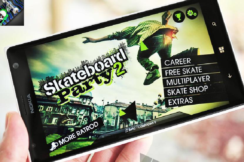 Скейтборд Вечеринка 2