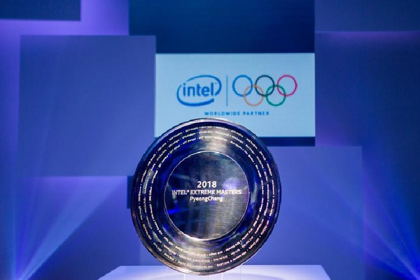 Intel Extreme Masters SC2