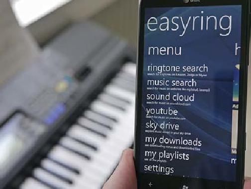 easyRing & Music для Windows Phone