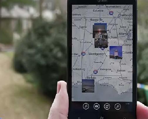 Карта изображений для Windows Phone