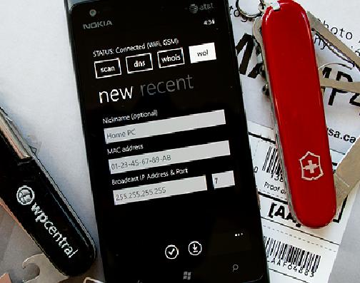 Чистый швейцарский нож для Windows Phone