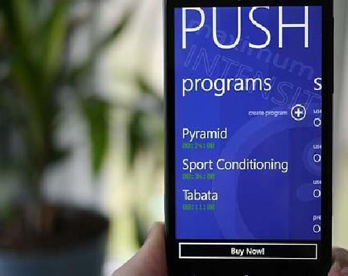 Нажмите это! Интервальный таймер для Windows Phone